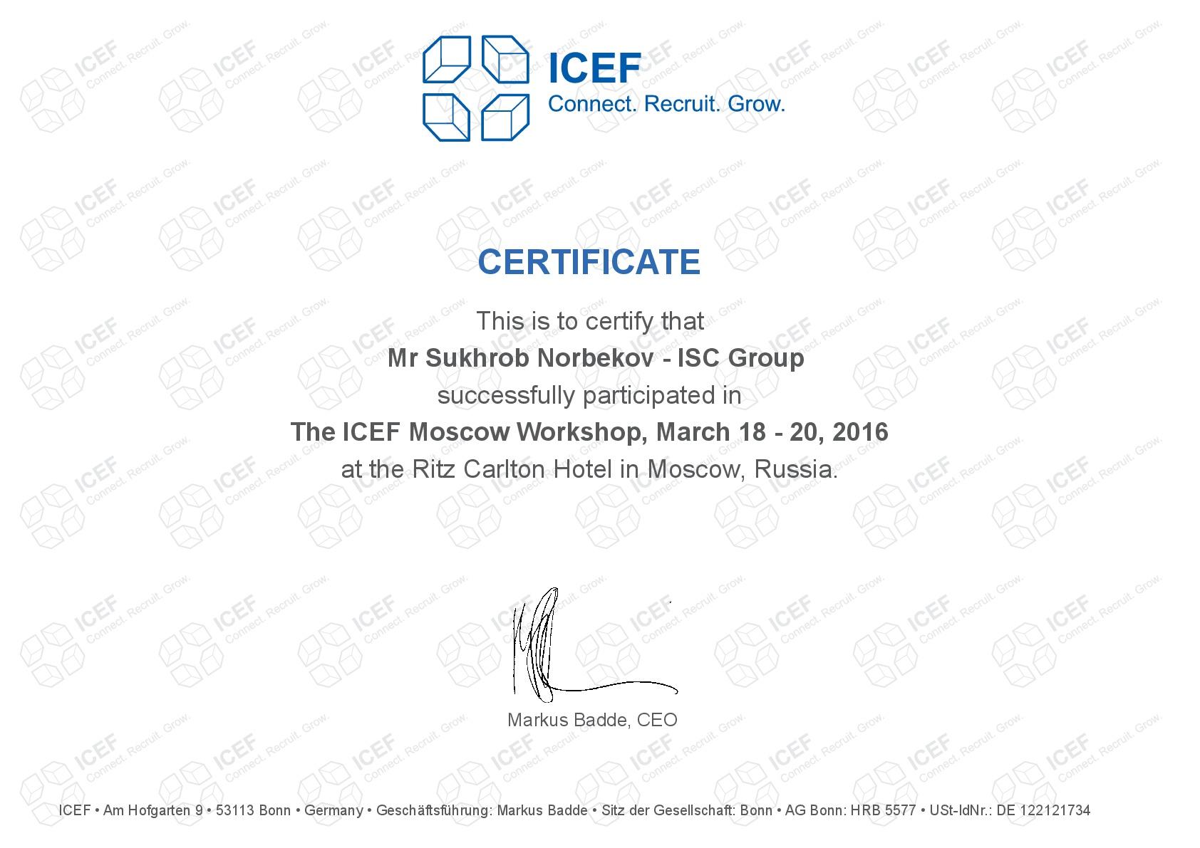 Сертификат, полученный в Москве, Россия, 2016