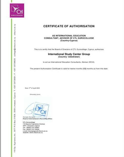 CTL Eurocollege - предоставляет европейское образование на Кипре